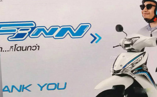 "Yamaha FiNN sắp về Việt Nam, Honda Wave lo ""sốt vó""? - 8"