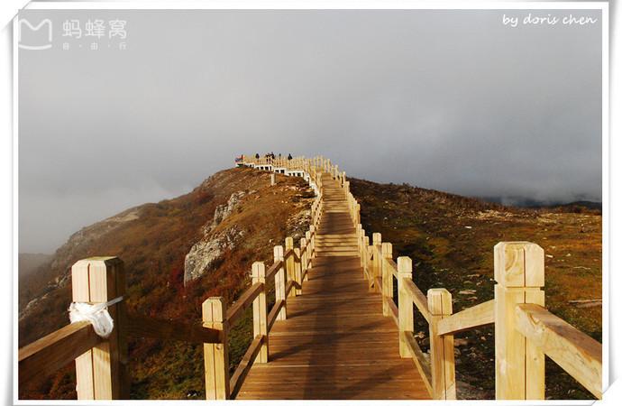 Đã từng có một Cửu Trại Câu đẹp tựa xứ thần tiên trước khi bị động đất tàn phá - 11