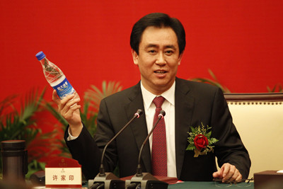 Tỉ phú giàu nhất Trung Quốc bất ngờ bị soán ngôi - 1