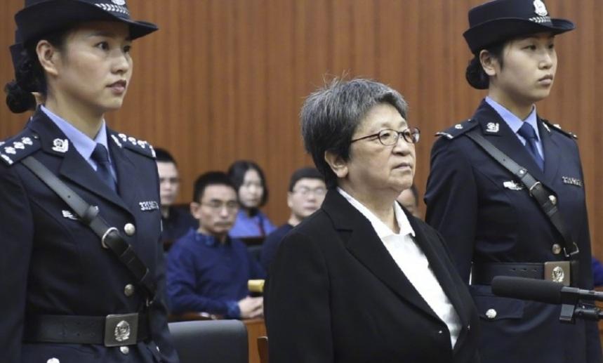 Cái kết cho quan bà TQ bị truy nã gắt gao nhất suốt 13 năm - 1