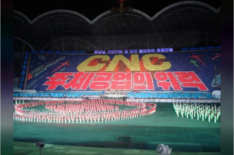 Cỗ máy bí mật giúp Kim Jong-un chế tạo bom hạt nhân - 2
