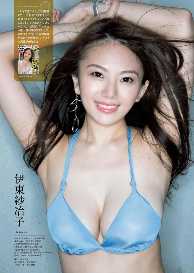 Nóng như hậu trường chụp ảnh bikini của chân dài Nhật - 6
