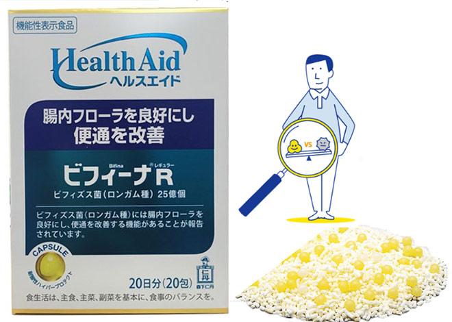 Men vi sinh Bifina Nhật Bản – Chuyên hỗ trợ điều trị viêm đại tràng mạn tính - 1