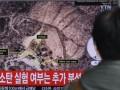 """Thế giới - Ngọn núi Triều Tiên """"mệt mỏi"""" sau 5 lần thử hạt nhân"""
