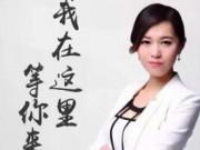 Tài chính - Bất động sản - Lương 10 triệu/tháng, nữ CEO 9x xinh đẹp gây sốt khi thành tỷ phú chỉ sau 1 năm