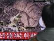 """Ngọn núi Triều Tiên """"mệt mỏi"""" sau 5 lần thử hạt nhân"""