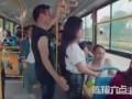 """Cách phát hiện """"dê xồm"""" trên xe buýt"""