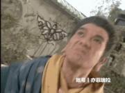 """Có phải """"Thiên Long Bát Bộ 1997"""" đã quá dìm hàng Mộ Dung Phục?"""