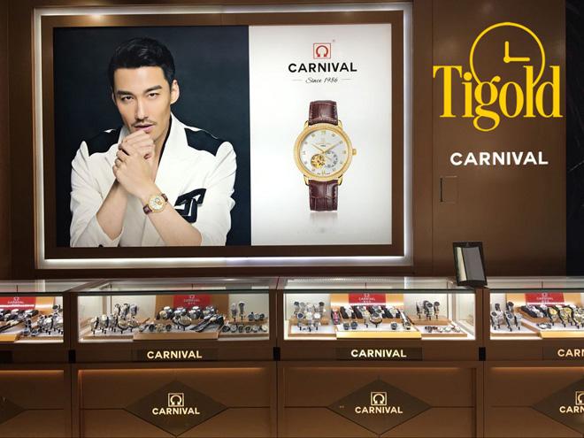 Thương hiệu đồng hồ Carnival chính thức đến Việt Nam - 1