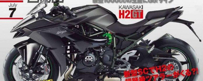 "Kawasaki Ninja H2 SX ""siêu khủng"" sắp ra mắt - 2"