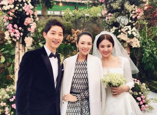 Chồng Chương Tử Di bị chỉ trích vì phát trực tiếp hôn lễ của Song Hye Kyo - 4