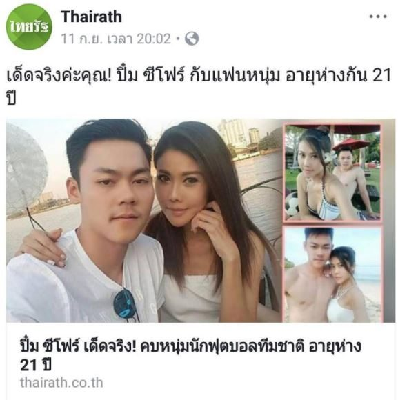 """Sao Thái Lan 43 tuổi """"lột xác"""" ngoạn mục sau khi bị chồng bỏ vì xuống sắc - 5"""