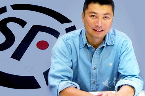 Chân dung ông trùm chuyển phát nhanh châu Á khiến Jack Ma phải thán phục - 1
