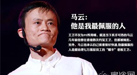Chân dung ông trùm chuyển phát nhanh châu Á khiến Jack Ma phải thán phục - 2