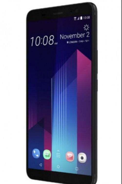"""CHÍNH THỨC: HTC """"nổ súng"""" cho đua màn hình tràn viền với HTC U11+ - 3"""
