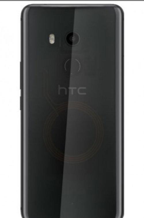 """CHÍNH THỨC: HTC """"nổ súng"""" cho đua màn hình tràn viền với HTC U11+ - 4"""