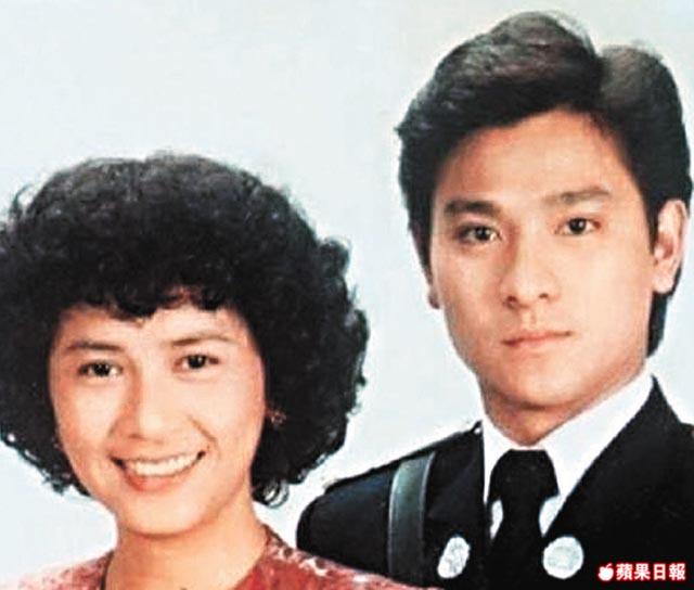 Mẹ nuôi Lưu Đức Hoa mất niềm tin vào đàn ông sau 3 mối tình dang dở - 3