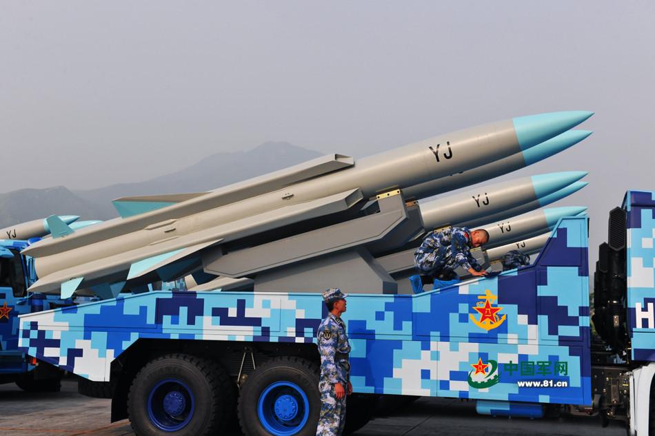 """Sức mạnh oanh tạc cơ H-6K Trung Quốc """"giỡn mặt"""" đảo Guam - 3"""