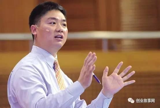 """""""Tuyển tập"""" vượt khó khi khởi nghiệp của các tỷ phú Trung Quốc - 2"""