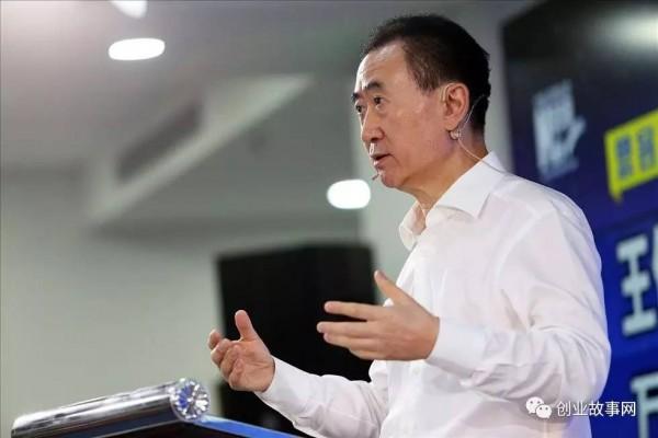 """""""Tuyển tập"""" vượt khó khi khởi nghiệp của các tỷ phú Trung Quốc - 5"""