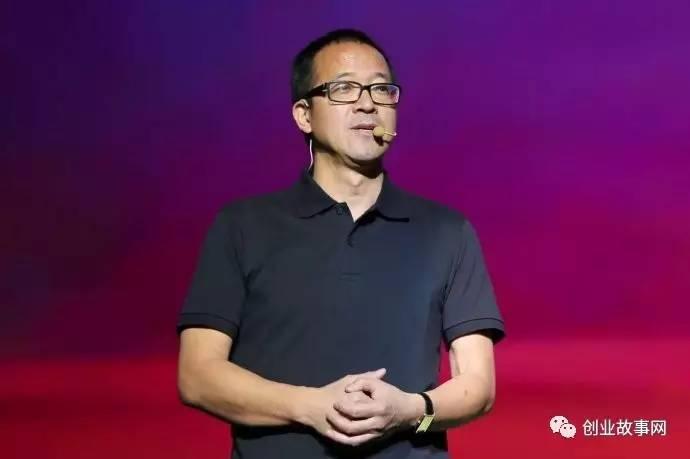 """""""Tuyển tập"""" vượt khó khi khởi nghiệp của các tỷ phú Trung Quốc - 7"""