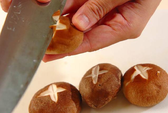 Cách làm lẩu nấm ngọt thanh, đậm đà ăn một lần là nhớ suốt đời - 2