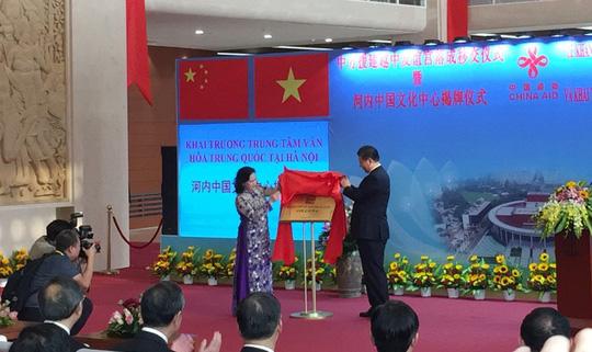 Chủ tịch Tập Cận Bình dự lễ khánh thành Cung hữu nghị Việt - Trung - 4