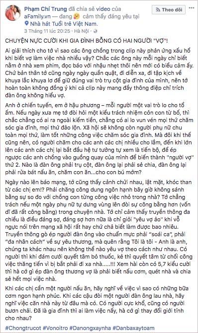 """Giải mã clip khiến showbiz Việt """"chia rẽ"""" sâu sắc - 3"""