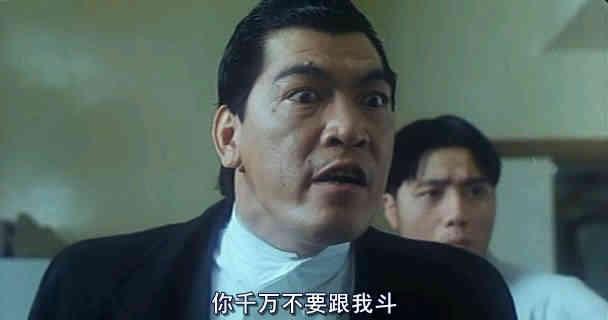 """Số phận đặc biệt của 9 ngôi sao chuyên """"làm nền"""" nổi tiếng nhất Hong Kong - 8"""