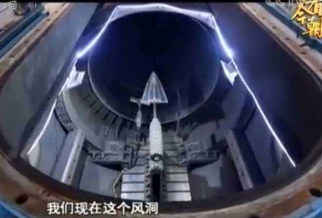 Lần đầu lộ diện siêu vũ khí mạnh nhất thế giới của TQ - 2