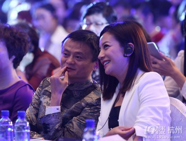 """Triệu Vy bị Jack Ma """"loại từ vòng gửi xe"""" - 1"""