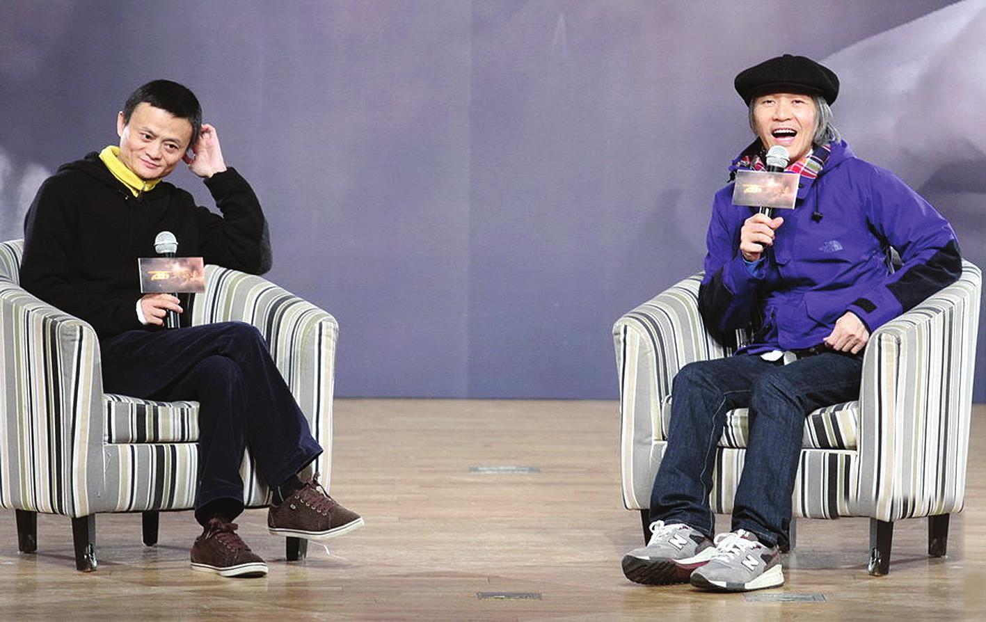 """Triệu Vy bị Jack Ma """"loại từ vòng gửi xe"""" - 2"""