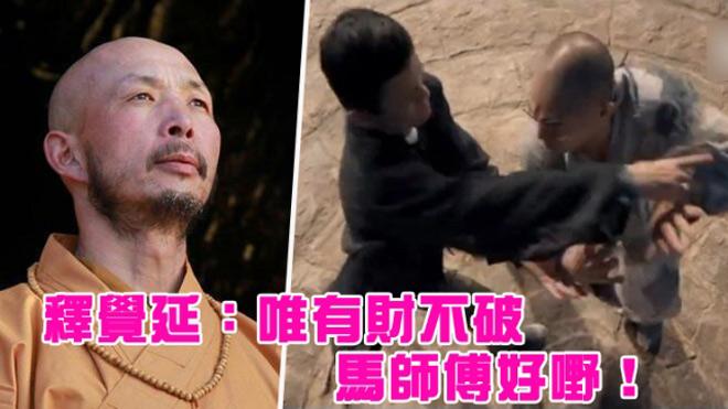 """Jack Ma hạ 11 cao thủ: """"Hộ pháp Thiếu Lâm"""" gọi là """"võ tiền"""" - 2"""