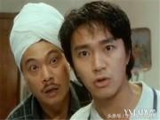"""Phim - Số phận đặc biệt của 9 ngôi sao chuyên """"làm nền"""" nổi tiếng nhất Hong Kong"""