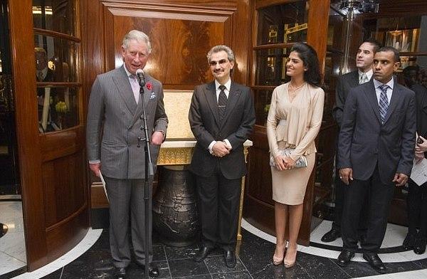 Bị giam, hoàng tử khét tiếng Ả Rập vẫn rao bán 2 khách sạn xa xỉ - 3