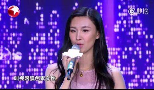 Siêu mẫu Trung Quốc chấp nhận mù để sinh con - 5