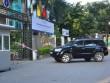 Từ 2019: Chủ tịch tỉnh, thứ trưởng không có xe công