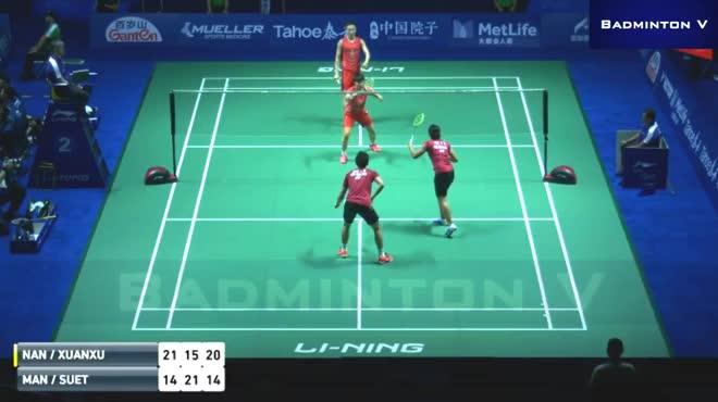 Bàng hoàng: VĐV Trung Quốc cách chiến thắng 1 điểm, thua đau đớn vì khinh địch