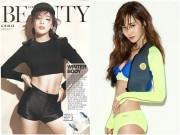 """Vòng eo """"hấp dẫn mọi thời đại"""" của loạt mỹ nhân Hàn"""