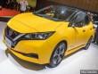 Nissan Leaf thế hệ mới sắp cập bến Đông Nam Á