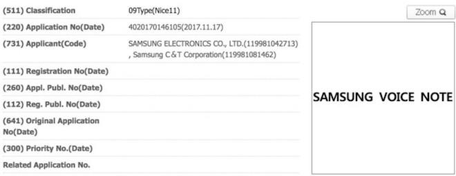 Samsung sắp ra mắt ứng dụng ghi âm mới thay thế cho Sound Recorder - 1