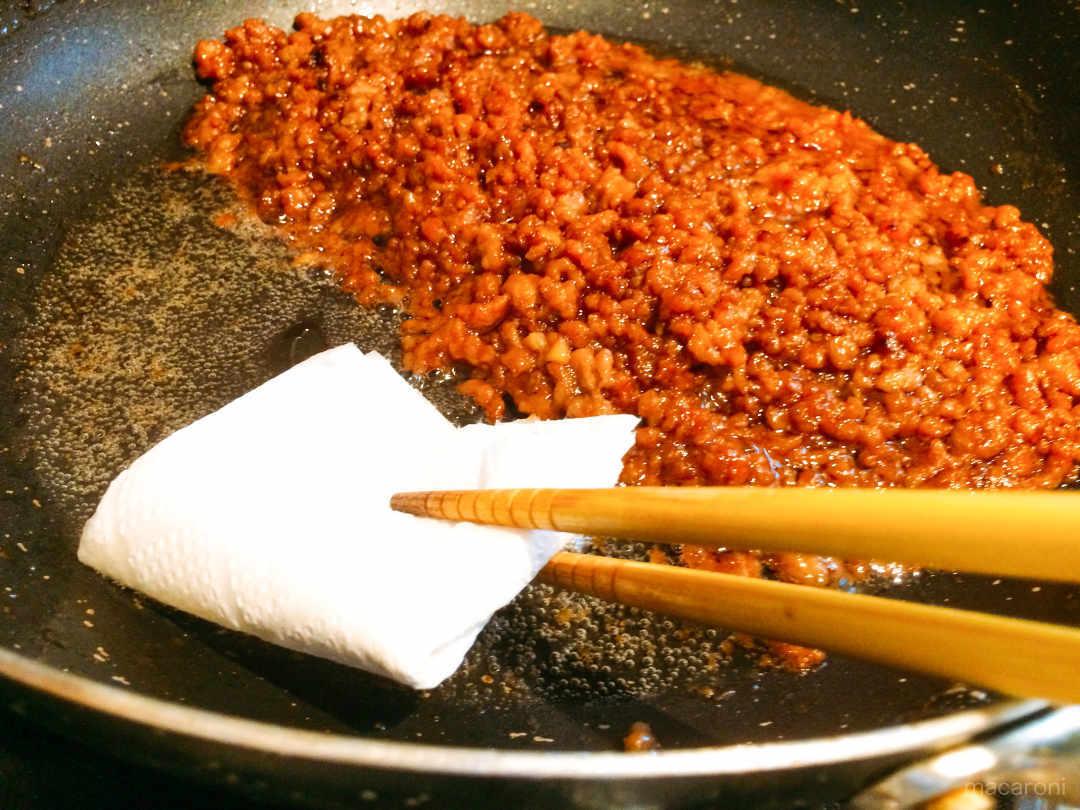 Lạ miệng, đưa cơm không tưởng với món kho quẹt miso ngày lạnh - 8