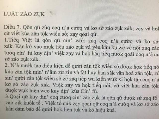 """Đề xuất """"Tiếq Việt kiểu mới"""" """"Luật záo zụk"""": Lãng phí tri thức và tiền bạc"""