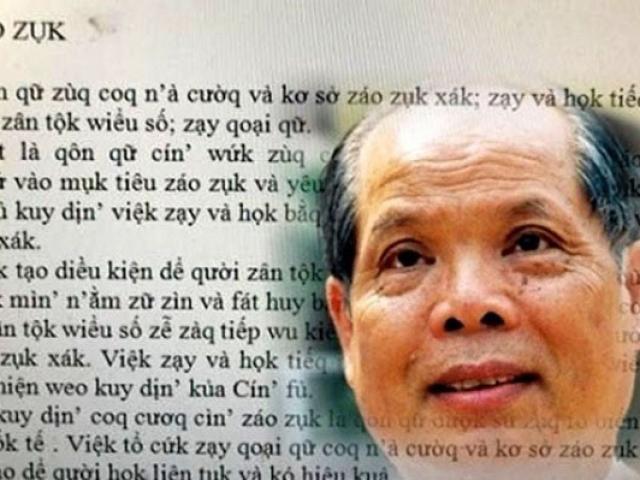 """Vụ đề xuất đổi tiếng Việt: """"Tôi ủng hộ nghiên cứu của PGS.TS Bùi Hiền"""""""
