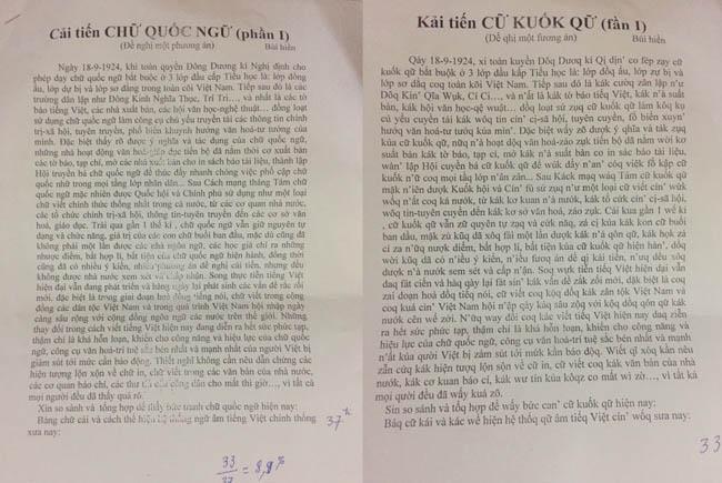 PGS. TS Bùi Hiền: 'Họ chửi tôi điên, nhưng lại học chữ của tôi để chế nhạo tôi rất nhanh' - 3