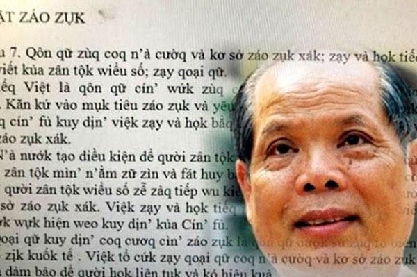 """Đề xuất """"Tiếq Việt"""" kiểu mới của PGS.Bùi Hiền: """"Dư luận đang quá đà"""" - 1"""