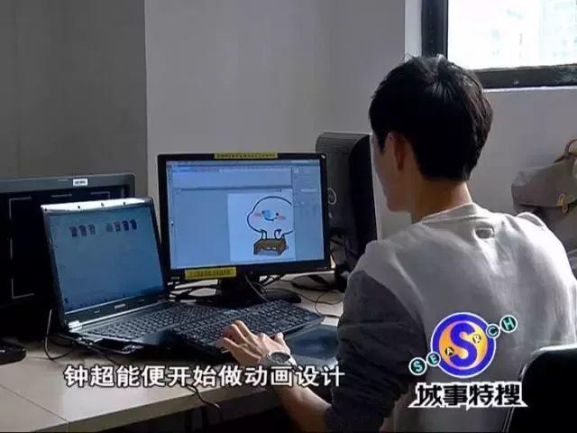 20 tuổi kiếm được 1,7 tỷ chỉ nhờ một thứ hiện nay giới trẻ Trung Quốc ai cũng dùng - 5