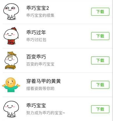 20 tuổi kiếm được 1,7 tỷ chỉ nhờ một thứ hiện nay giới trẻ Trung Quốc ai cũng dùng - 4