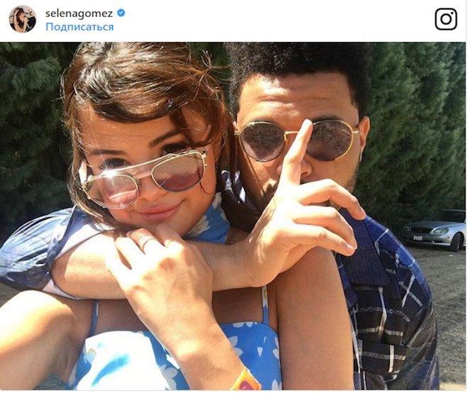 """10 hình ảnh được """"like"""" nhiều nhất trên Instagram - 6"""