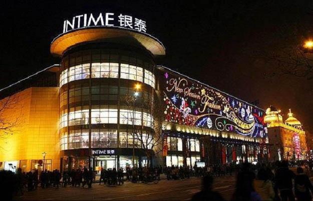 Chàng trai nghèo vượt khó lập nghiệp, nay thành đối tác lớn của Jack Ma - 3